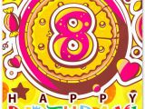 Birthday Cards for 8 Year Old Boy Happy 8th Birthday Wishes for 8 Year Old Boy or Girl