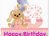 Birthday Cards for 8 Years Old Girl Happy 8th Birthday Wishes for 8 Year Old Boy or Girl