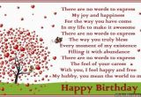 Birthday Cards for A Husband Birthday Poems for Husband Wishesmessages Com