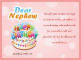 Birthday Cards for A Nephew Nephew Birthday Messages Happy Birthday Wishes for Nephew