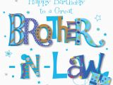 Birthday Cards for Brother In Law Free Great Brother In Law Happy Birthday Greeting Card Cards