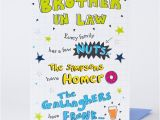 Birthday Cards for Brother In Law Free Wonderful Birthday Cards that Can Make Your Brother In Law