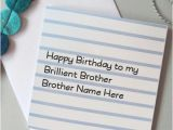 Birthday Cards for Brother with Name Decent Birthday Card for Brother