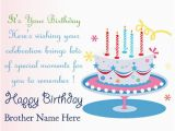 Birthday Cards for Brother with Name Happy Birthday Quotes for Brother Name