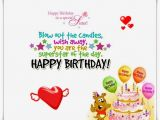 Birthday Cards for Cousin Sister Happy Birthday Cousin Sister Wishes Poems and Quotes