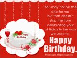 Birthday Cards for Ex Boyfriend Birthday Wishes for Ex Boyfriend 365greetings Com