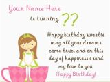Birthday Cards for Facebook with Name 1000 Images About Wishes Name Pictures On Pinterest