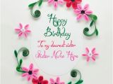 Birthday Cards for Facebook with Name 12 Best Birthday Wishes Cards with Name Images On