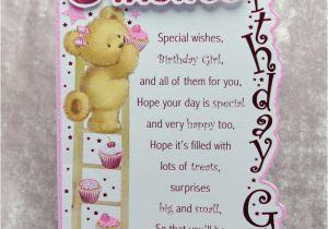 Birthday Cards For Females Handmade Greeting Blog Women