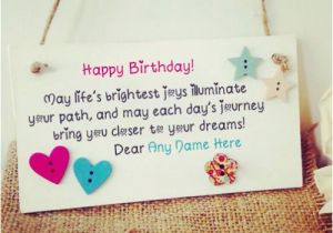 Birthday Cards for Friends with Name Happy Birthday Greetings Card with Name