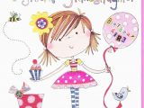 Birthday Cards for Granddaughters Girl Balloon Special Granddaughter Birthday Card