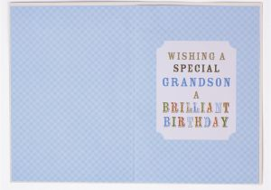 Birthday Cards for Grandson to Print Birthday Card Car Print Grandson Only 99p