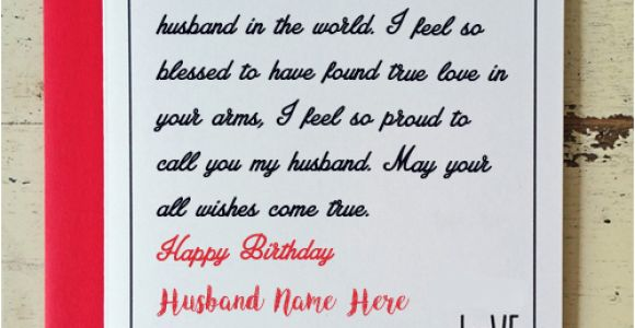 Birthday Cards For Husband With Name And Photo Wishes Greeting Card Create Online