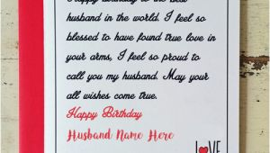 Birthday Cards for Husband with Name Husband Birthday Wishes Greeting Name Card Create Online
