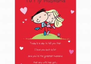 Birthday Cards For Husbands Romantic Love Messages