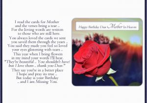 Birthday Cards For Mom In Heaven Happy Dear Mother Loving Memory