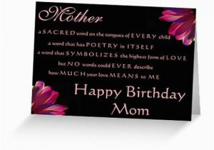 Birthday Cards For Moms From Daughter The 85 Loving Happy Mom