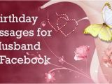 Birthday Cards for My Husband On Facebook Birthday Messages for Husband On Facebook