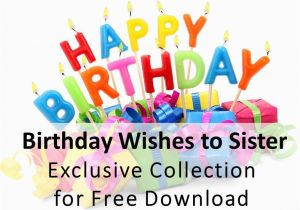 Birthday Cards For Sister Free Download Wishes To Whatsapp Profile Status And Dp