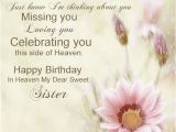 Birthday Cards for someone In Heaven 72 Beautiful Happy Birthday In Heaven Wishes My Happy