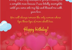 Birthday Cards For The Man I Love Romantic Wishes Your Wife Happy Bday