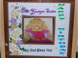 Birthday Cards for Younger Sister Birthday Wish for Younger Sister Free Happy Birthday