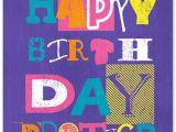 Birthday Cards for Your Brother Happy Birthday Brother 100 Brother 39 S Birthday Wishes