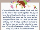 Birthday Cards for Your Brother Happy Birthday Wishes for Your Brother