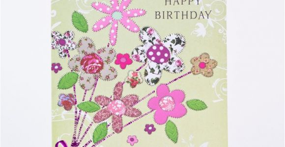 Birthday Cards for Your Daughter Birthday Card Daughter Patterned Flowers Only 99p