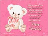 Birthday Cards for Your Daughter Birthday Messages for Your Daughter Easyday