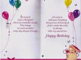 Birthday Cards for Your Daughter Birthday Wishes Daughter Celebrities and Fashion