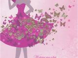 Birthday Cards for Your Daughter Daughter Birthday Card Silhouette Sara Miller Cardspark