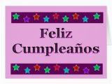 Birthday Cards In Spanish Feliz Cumpleanos Birthday Cards In Spanish Feliz Cumpleanos