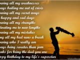 Birthday Cards to Dad From Daughter Birthday Poems for Dad Wishesmessages Com