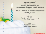 Birthday Cards Via Text Message 56th Birthday Quotes Quotesgram