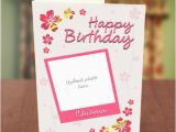 Birthday Cards with Name and Photo Upload Free Photo Upload Pink Petals Birthday Card Greetings World