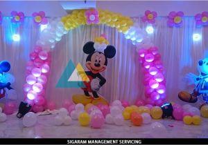 Birthday Celebration Decoration Items Mickey Mouse themed Birthday Decoration Le Royal Park