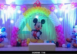 Birthday Celebration Decoration Items themed Birthday Celebration at Ram International Hotel