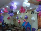 Birthday Decoration at Home Birthday Decoration at Home 1000 Simple Birthday