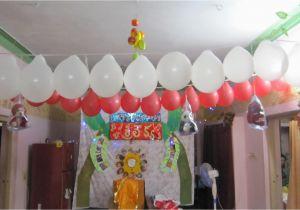 Birthday Decoration At Home Decorations Marceladick Com