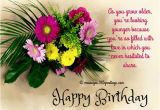 Birthday Flower Card Message Sweet Birthday Messages 365greetings Com