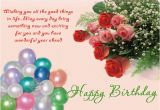 Birthday Flowers and Balloons Images Happy Birthday Images with Flowers and Balloons 2018