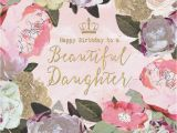 Birthday Flowers for My Daughter Best 25 Happy Birthday Daughter Ideas On Pinterest