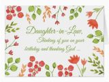 Birthday Flowers for My Daughter Daughter In Law Birthday Flowers Religious Card Zazzle Com