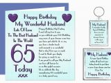 Birthday Gift for Husband Turning 65 65th Husband Happy Birthday Gift Set Card Keyring