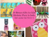 Birthday Gifts for Her In India Birthday Return Gifts India Gift Ftempo