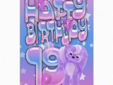 Birthday Gifts for Him 19th 19th Birthday Gifts T Shirts Art Posters Other Gift