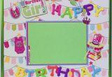 Birthday Girl Frames Birthday Girl First Birthday Memory Album Page with Green