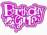 Birthday Girl Logo 27 Best Images About Silhouette Cameo On Pinterest