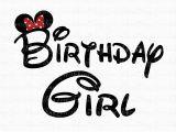 Birthday Girl Logo Disney Birthday Girl Design for Silhouette and Other Craft